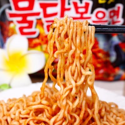 三养火鸡面 超辣鸡肉味拌面140g×5包 韩国进口方便面炒面