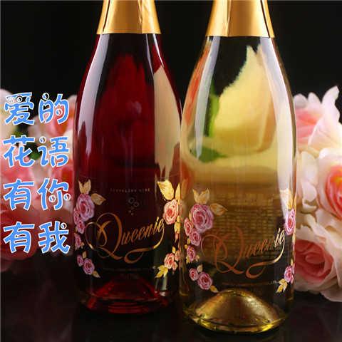 贵妮·莫妮卡红酒葡萄酒香槟甜型果酒起泡酒750ml瓶装香槟杯礼品袋