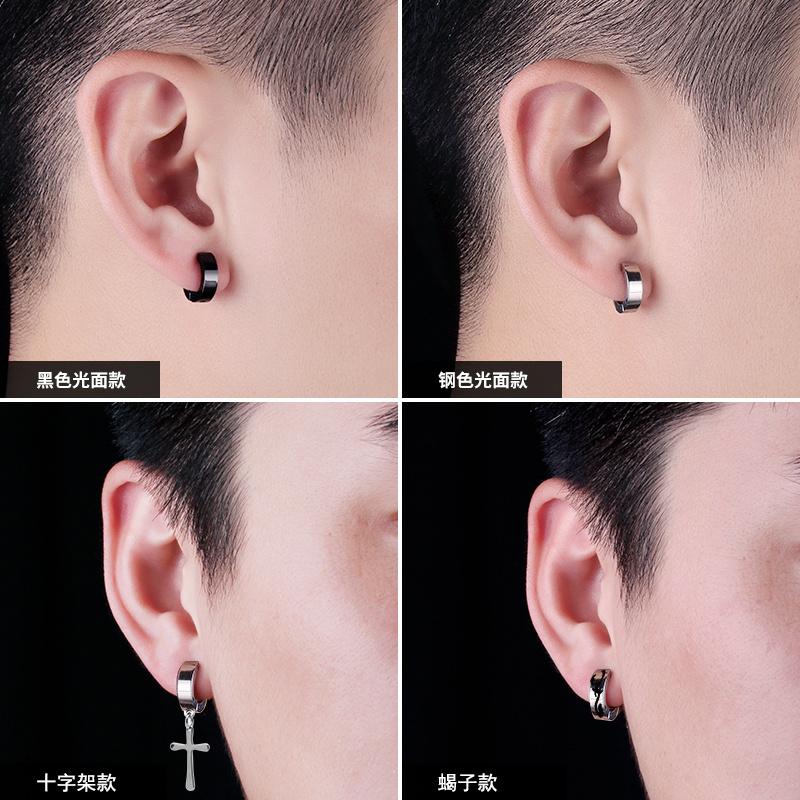 75638-钛钢耳夹男无耳洞耳环女个性韩版钛钢耳环简约耳饰没有耳洞耳骨夹-详情图