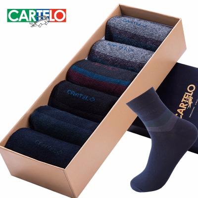 【卡帝乐鳄鱼正品】6双礼盒装男袜男式棉袜纯棉袜夏薄中筒商务袜