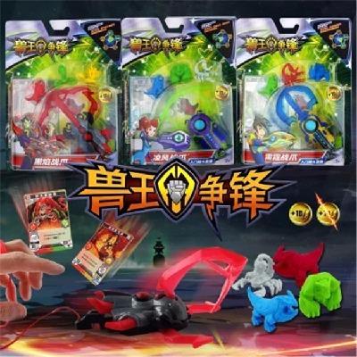 解压玩具猫咪玩偶爆裂飞车卡丁车奥特曼的卡片网红玩具魔幻陀螺的