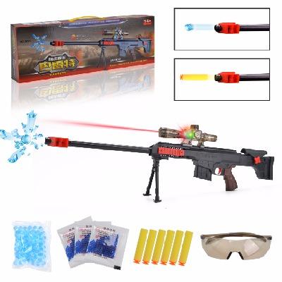 儿童玩具益智水弹枪软弹枪模型枪配子弹彩盒带提手男孩玩具