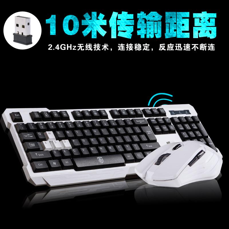 【德意龙官方】无线鼠标键盘套装笔记本台式电脑家用静音办公游戏
