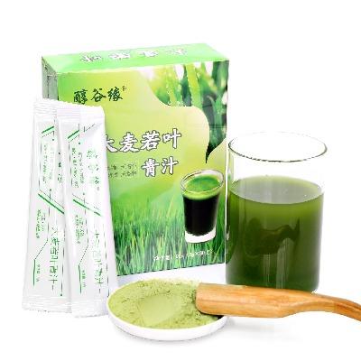 大麦若叶青汁粉膳食纤维代餐粉 3g*30袋/盒农场青汁饱腹粉