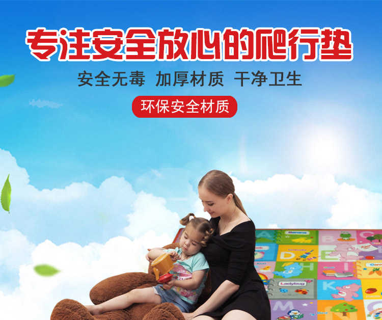 宝宝加厚爬行垫双面回纹婴儿童爬爬垫客厅家用防滑地垫防摔泡沫垫