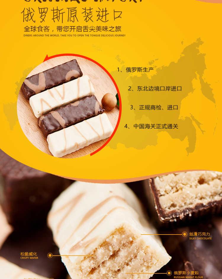 俄罗斯斯拉夫威化酸奶威化鲜奶威化榛味巧克力威化喜糖零食品
