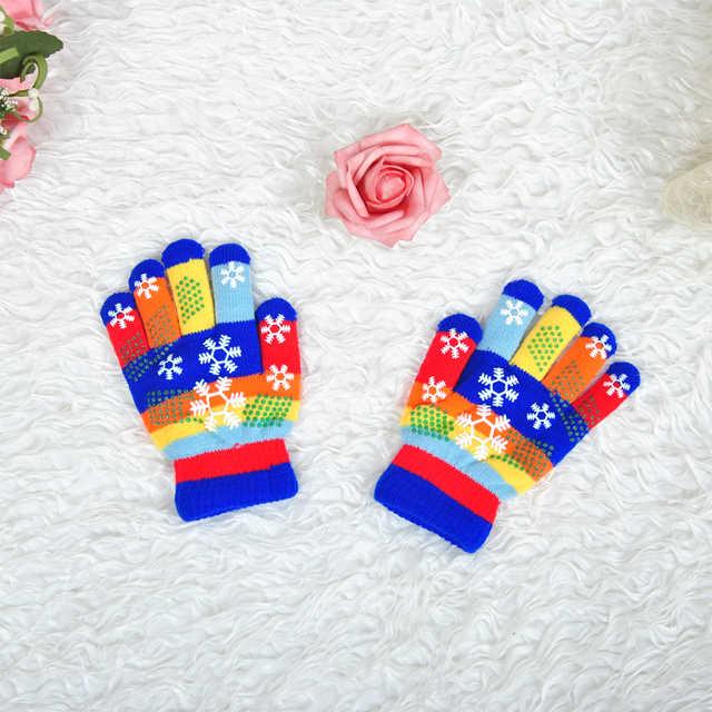 【买二双送一双】儿童手套冬季女学生韩版可爱宝宝双层保暖手套