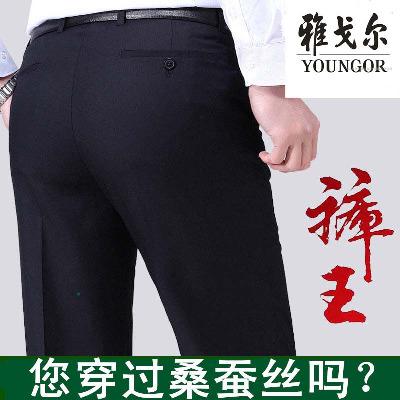 九分裤男装牛仔款九分修身男裤夏季薄款男士裤子悠闲裤男短袖宽松