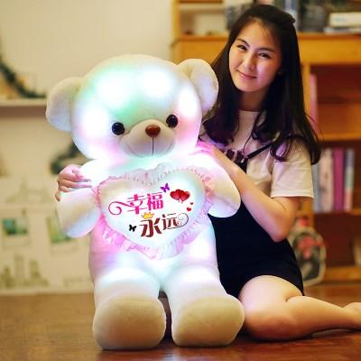 发光泰迪熊公仔毛绒玩具生日七夕节礼物女1.4米熊猫抱抱熊送女友