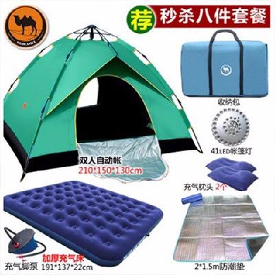 户外液压马达气缸野外帐篷用品伞露营灯具防潮垫彩灯小射灯电瓶铲