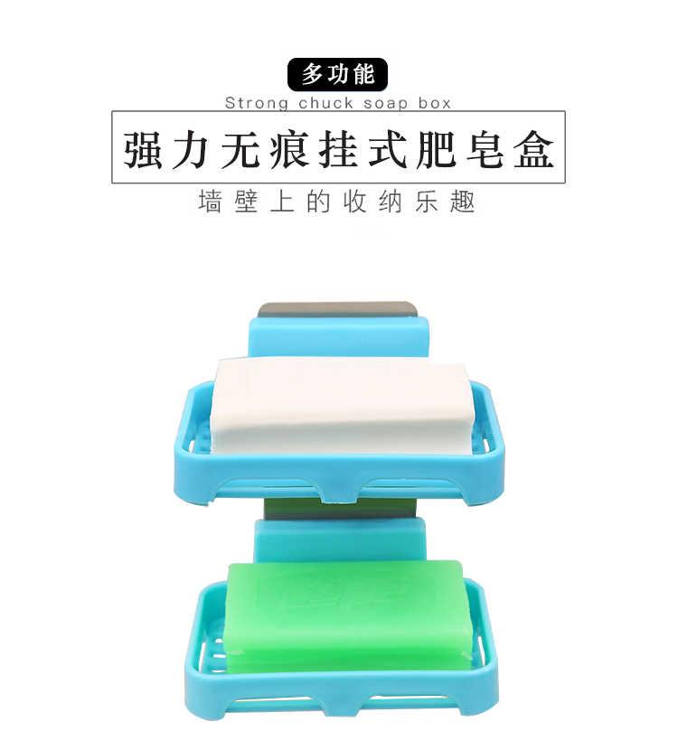 浴室免打孔肥皂架强力无痕贴沥水置物架壁挂肥皂盒吸盘单层皂缸收纳盒北欧款肥皂托