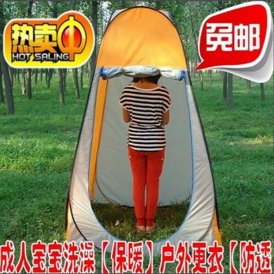 液压马达电瓶杆帐篷遮阳棚伞野外儿童用品气缸洗澡小垫公主浴吊床