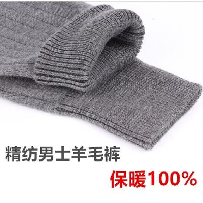 中老年人男士加厚保暖裤薄款棉裤 冬双层加厚修身弹力大码羊毛裤