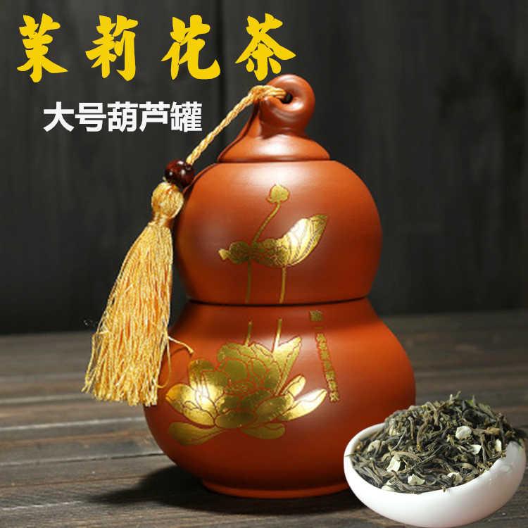 250克葫芦铁观音碧螺春绿茶大红袍金骏眉红茶正山小种茉莉花茶叶