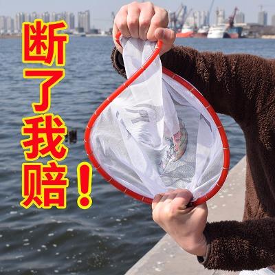 钓鱼纳米抄网头鱼网兜网超子网布防挂大物兜特大号超硬超轻密细眼