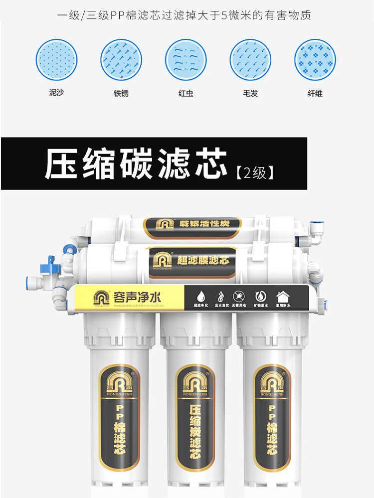 家用净水器水龙头直饮自来水过滤器厨房水龙头净水器家用五级超滤净水机R