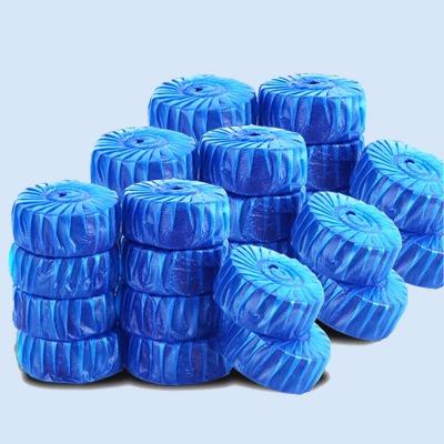 蓝泡泡50只装洁厕灵蓝泡泡洁厕宝厕所除臭马桶清洁剂洁厕块