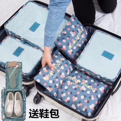 旅行收纳袋六件套送鞋包收纳盒加大加厚防水便携旅游衣服收纳包