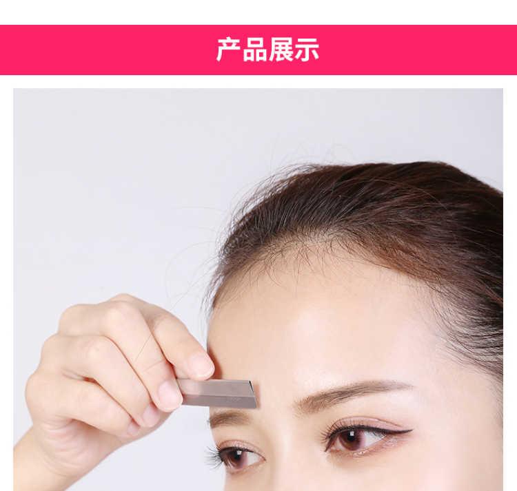专业修眉刀片刮眉刀片套装修眉套装修眉工具修眉器修眉刀架眉