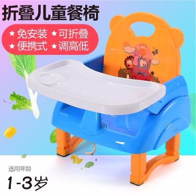 婴儿餐桌椅小子宝宝椅子儿童纱裙面包服儿童椅宝宝板凳折叠桌子吃