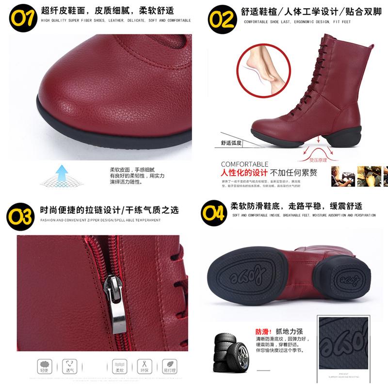 便宜的秋冬水兵舞鞋软底舞蹈鞋女跳舞鞋子广场舞鞋加绒舞靴跳舞靴子镂空