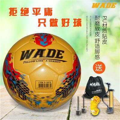 wade/韦德5号足球手缝软皮耐磨成人足球装备五号加厚足球用品套装
