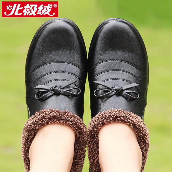 女士平底短靴李宁女鞋短靴女平底单鞋女学生韩版达芙妮包女鞋韩版学生单鞋高跟老人鞋女男童鞋单鞋中年女鞋平底社会鞋女韩版