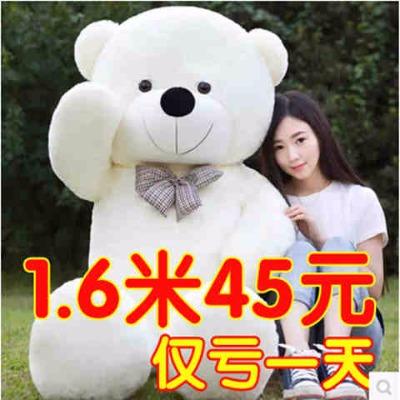 毛绒玩具熊公仔布娃娃玩偶泰迪熊儿童节生日礼物女熊猫大号抱抱熊