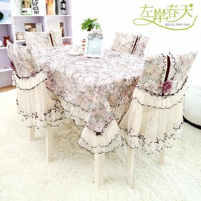 茶几桌布长方形桌子布防水柜台布�x桌方桌子布桌垫桌套圆桌面布软