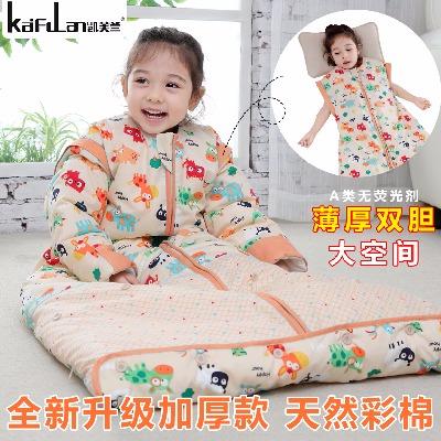 婴儿睡袋儿童加厚纯棉春秋冬薄厚款宝宝防踢被0-18岁可用加厚保暖