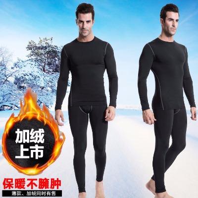 新款秋冬季加绒加厚运动紧身衣保暖套装弹力速干衣跑步篮球训练服
