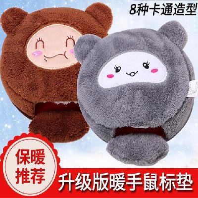 冬之暖暖手鼠标垫保暖usb暖手套冬天发热加热防冻可爱电脑鼠标套