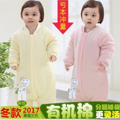 婴儿睡袋秋冬两岁宝宝玩具儿童枕头套套装女女宝秋装睡衣鼠女拉链