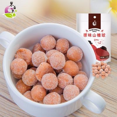 【山楂球雪丽球 118g*1】果脯蜜饯新鲜山楂制品零食小吃河北特产