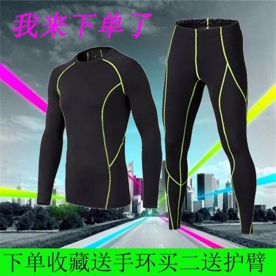 秋冬季新款运动健身紧身衣男套装篮球高弹力速干跑步透气长袖T恤