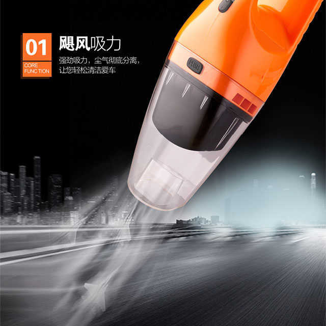车载吸尘器超大功率干湿两用吸尘器 车载车用 汽车吸尘器超强吸力海帕款