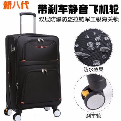 包带子行李箱男士皮箱女可爱拉杆箱20寸包男爱华仕拉杆箱化妆箱包
