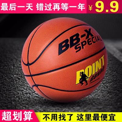 a手环女韩版包服护膝紧身裤篮球韦德之道蓝球6护臂a球衣篮球篮球