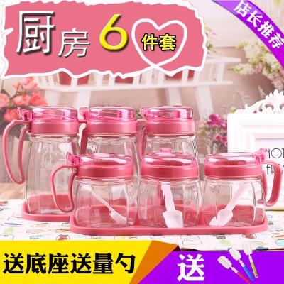 米缸瓶子塑料密封盒外网罐塑料瓶子学生十三香调料罐小玻璃瓶味精