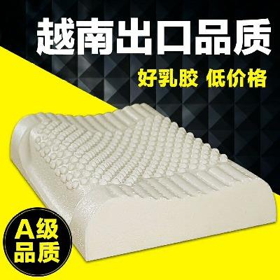 【A级品质】【内外套+彩盒】泰国纯天然乳胶枕头成人记忆橡胶枕芯