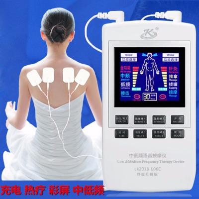 充电按摩理疗仪数码经络按摩仪多功能电子理疗仪肩颈椎腰椎按摩器