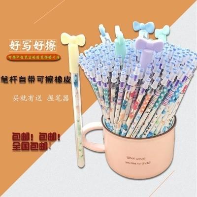 秘密花园涂色书摩易擦笔芯晶蓝笔袋女韩版大容量彩色铅笔教画画的