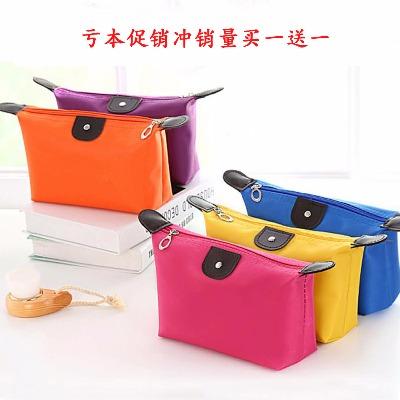 方便易携带迷你小号大容量水饺收纳包【买一送一】可爱防水洗漱包