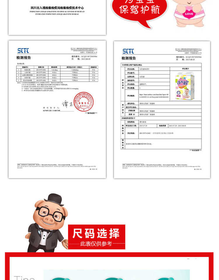 七色猪全芯体拉拉裤M128/L128/XL124/XXL120超薄透气训练学步裤m64l