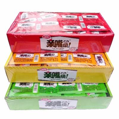 卫龙亲嘴烧盒装3种口味素食面筋大礼包休闲零食小吃大刀肉