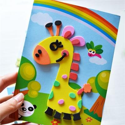 粘贴纸海绵黏贴玩具批发diy手工制作材料包邮玩具女孩穿珠子手链项链图片
