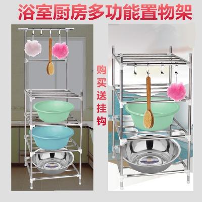 烤箱架浴室拖鞋架收纳架钢管脚架碗筷收纳箱小架机架马桶架墙壁装