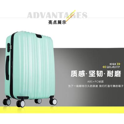 可爱拉杆箱女20寸万向轮学生行李箱韩国24寸旅行箱28寸时尚密码箱子男拉杆箱万向轮学生行李箱子男女潮旅行箱包登机箱商务出