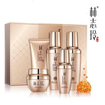 林志玲明星肌密五件套装保湿嫩护肤品套盒美体护肤品化妆品洗面奶
