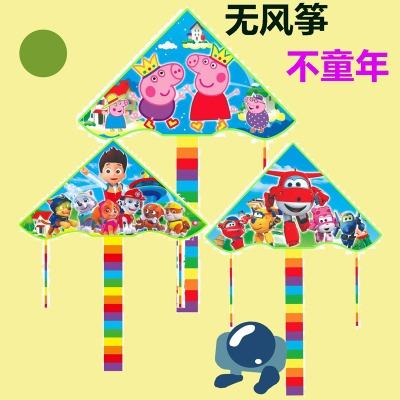 食人鱼抛网轮儿童电子漂米线方便面追龙象棋棋盘桌游追的人空竹双